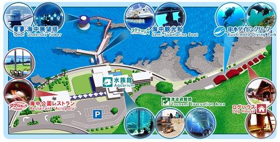 Kushimoto Marine Park Undersea Tower: 串本海中公園、園内マップ