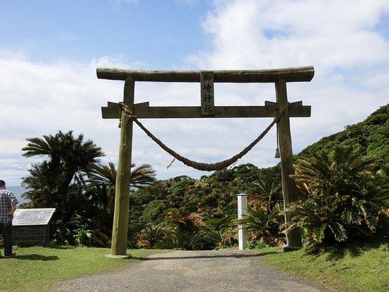 Kushima Photo