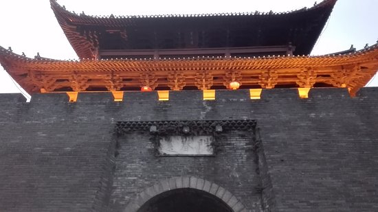 Ganzhou, Κίνα: Top of the gate