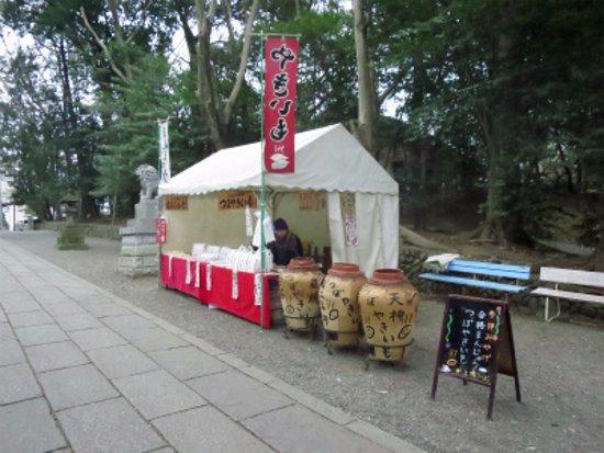 Kunitachi, Japan: 参道のつぼ焼きイモと合格マンジュウのお店