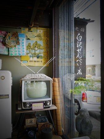 Shirasawa Sembei Shop