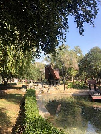 Mushrif National Park: photo9.jpg