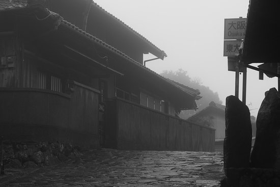 Ikoma, Japonia: photo1.jpg