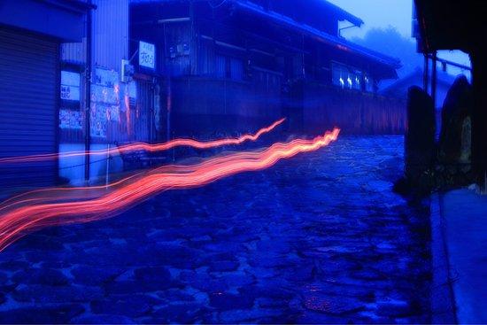 Ikoma, Japonia: photo2.jpg