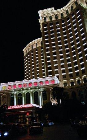 โรงแรมเป่าหง: Отель BaoHong