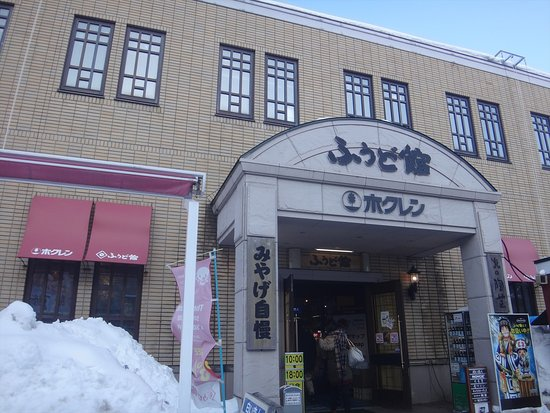 Hokuren Fudokan