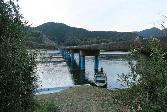 Shimanto, Giappone: IMG-20170207-WA0023_large.jpg