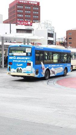 Keifuku Bus