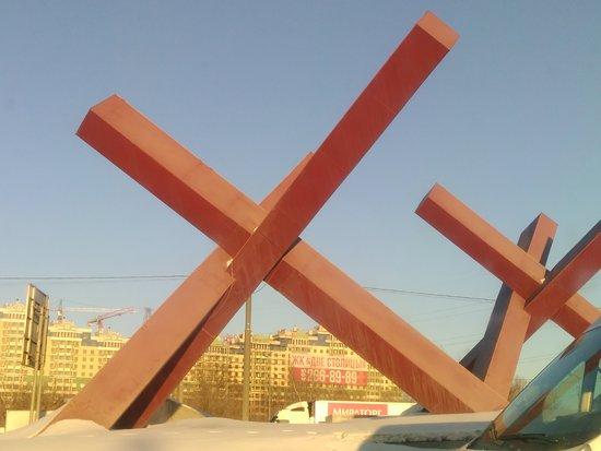 Ezhi Monument