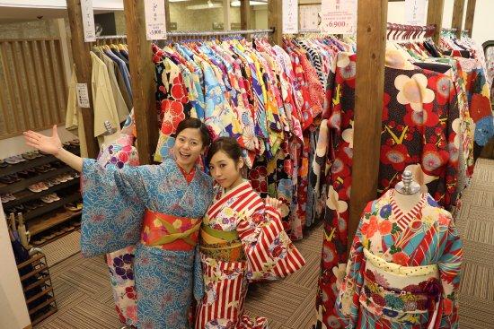 Kyoto Kimono Rental Wargo Osaka Daimaru Shinsaibashi