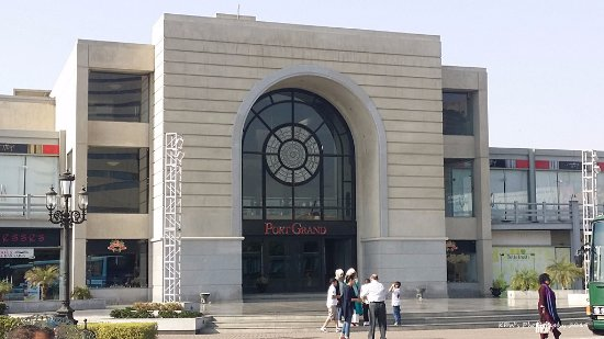 Entrance to Port Grand - Picture of Port Grand, Karachi
