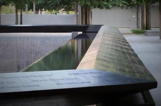 Excursão a pé até o Memorial 11/9 e...