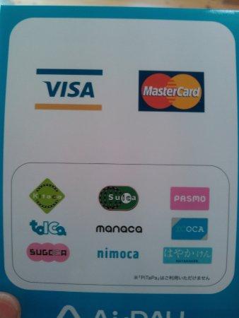 Kami, Jepang: 交通系電子マネーでの決済が可能となりました。クレジットカードでは、VISA/MasterCard/AMEXがご利用いただけます。