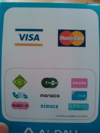 Kami, Japan: 交通系電子マネーでの決済が可能となりました。クレジットカードでは、VISA/MasterCard/AMEXがご利用いただけます。