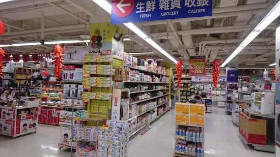 台湾家乐福(台东店)