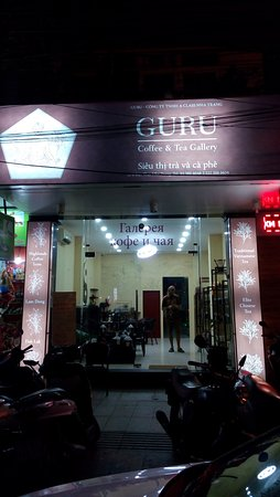 GURU | Coffee & tea gallery