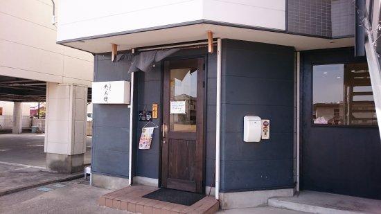 Gobo, Japan: DSC_1575_large.jpg