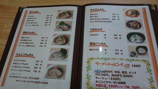 Gobo, Japan: DSC_1576_large.jpg