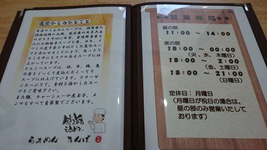 Gobo, ญี่ปุ่น: DSC_1577_large.jpg