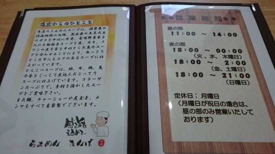 Gobo, Japonia: DSC_1577_large.jpg