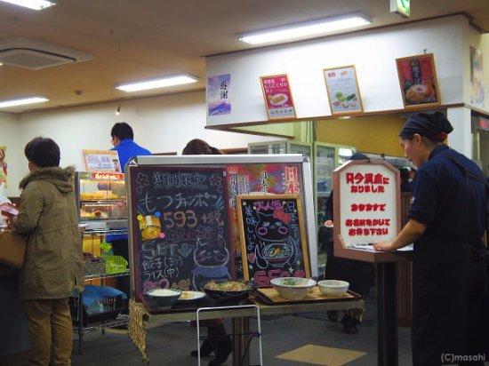 Kasuga, Japan: 店内の雰囲気