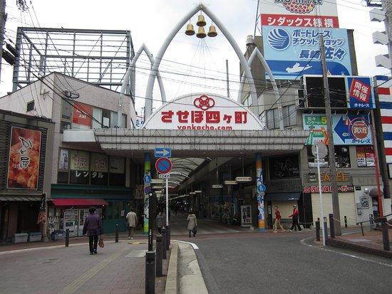 Sasebo Yonkacho Shotengai