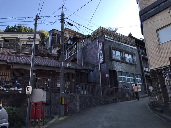 Sangai Ryokan: photo0.jpg