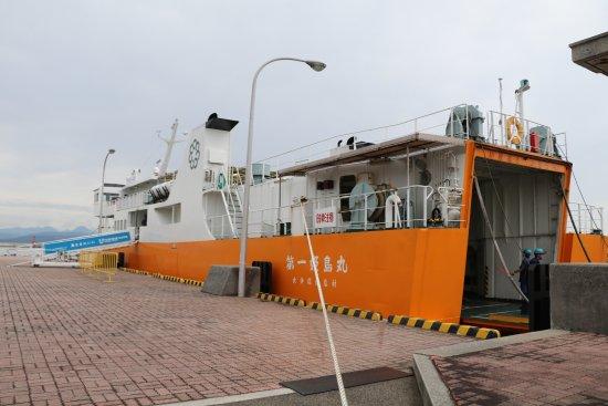 Himeshima-mura, Япония: 出港準備中