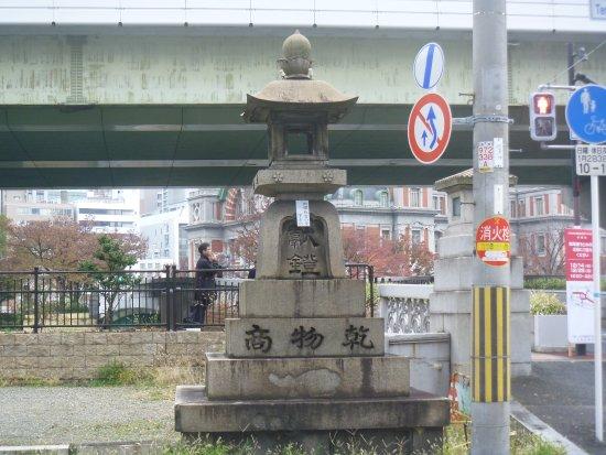 乾物商の鳥居と石燈籠