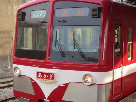 Ryutetsu