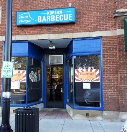 พาร์คริดจ์, อิลลินอยส์: front of & entrance to Blue Ridge Korean Barbecue