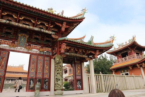 Macau Giant Panda Pavilion