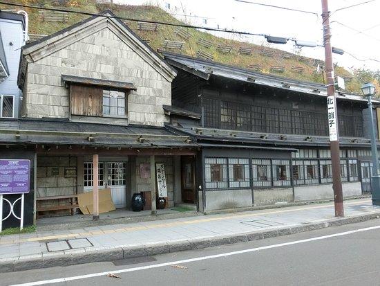 Former Kubo Store