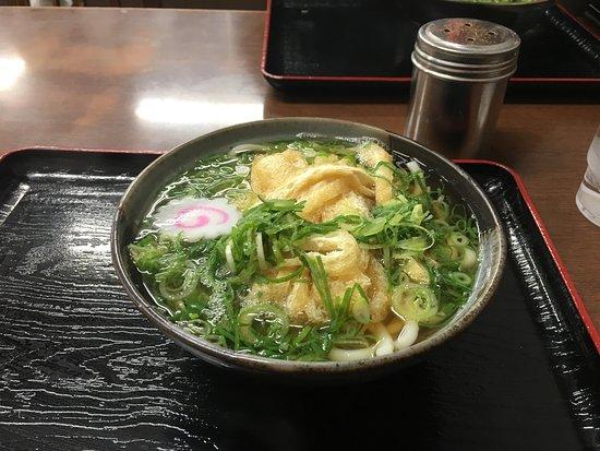 Yao, Japan: photo0.jpg