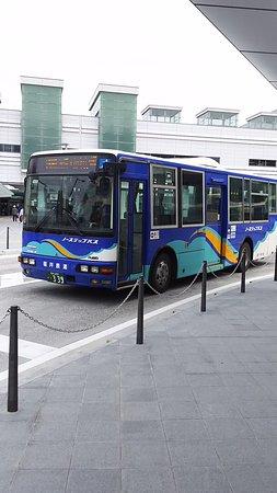 Echizen, Jepang: 福井鉄道バス、福井駅前にて。