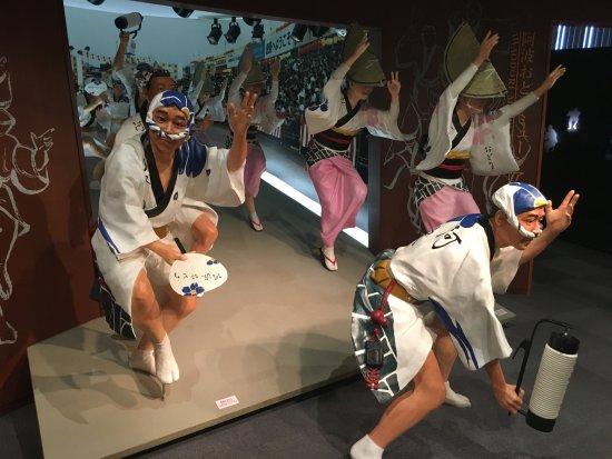 Τοκουσίμα, Ιαπωνία: 阿波踊りミュージアムの展示