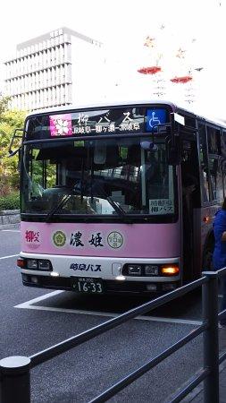 Gifu Bus