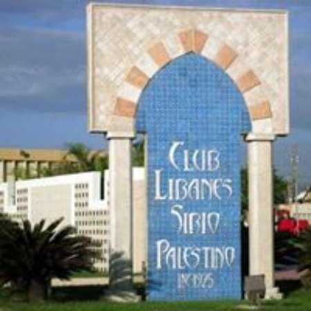 Club Libanes-Sirio-Palestino