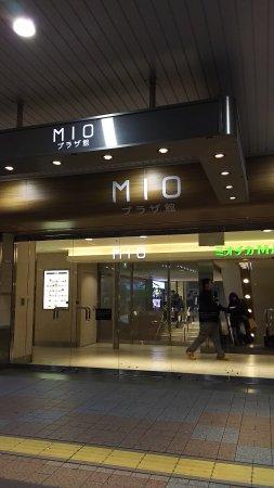 Tennoji Mio Plaza