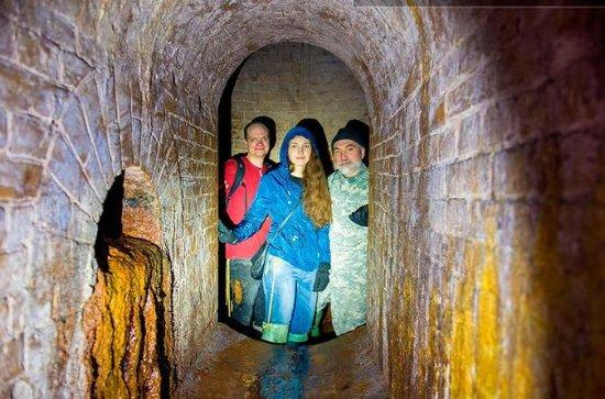 Kiev Underjordiske Tour