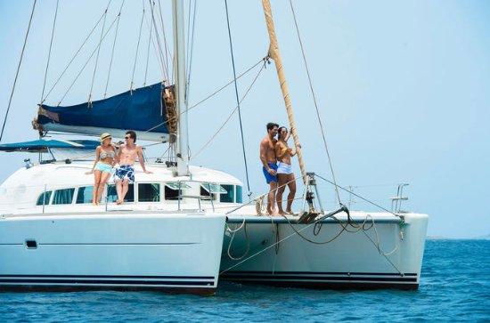 Half-Day Catamaran Rental in Santa...