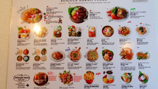 "Menu For The ""Hawaiian"" Themed Bonjour Hawaii Restaurant In"