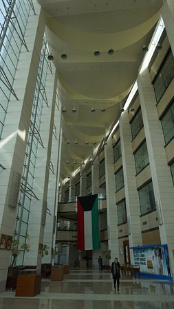 ‪Kuwait national library‬
