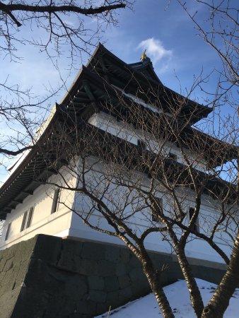 Matsumae-cho, Japón: photo0.jpg