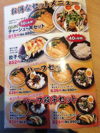 Tsubame, Япония: みがく