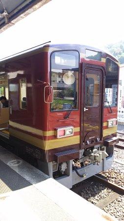 Shigaraki Kohgen Railway