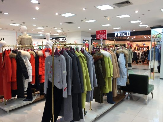 GrandBuy Department Store (Beijing Lu Store)