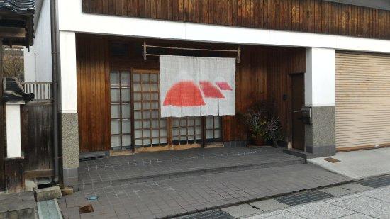 Historical Katsuyama Town Conservation Area: P_20170207_152529_large.jpg