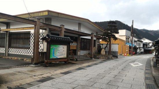 Historical Katsuyama Town Conservation Area: P_20170207_152440_large.jpg