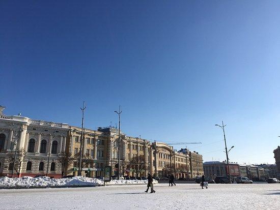 Kharkiv Palace Premier Hotel: Kharkiv şehir manzaraları